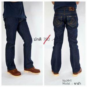 กางเกงขาม้า MH1