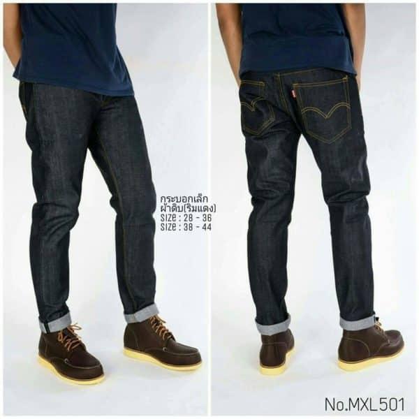 กางเกงยีนส์คนอ้วนไซส์ใหญ่ MXL501