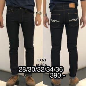 กางเกงสกินนี่ LX63