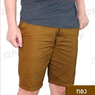 กางเกงขาสั้น สีทอง