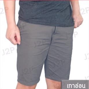 กางเกงขาสั้น สีเทาอ่อน