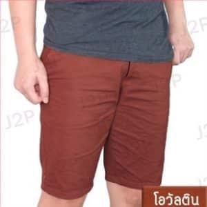 กางเกงขาสั้น สีโอวัลติน