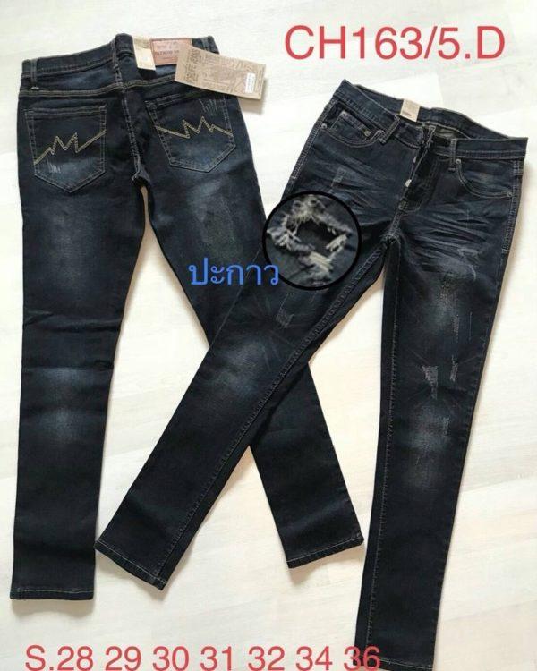 กางเกงยีนส์ชายทรงขาเดฟ Ch163/5D